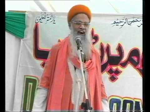 Darul Uloom Pretoria Jalsa September 2004 Urdu/ English /Arabic