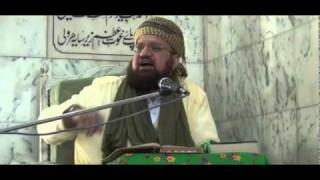 Eid ul Adha Khutba 2013