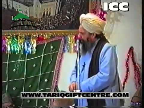 Khatam e Nabowat (The Last Prophet)