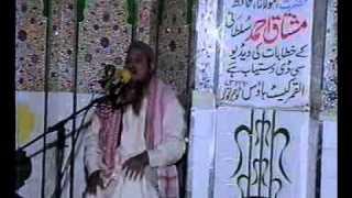 Ishqe Sahaba RadiyAllahu Anhu