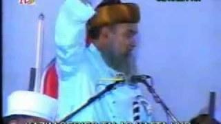 Shaykh ul Islam Syed Muhammad Madni Ashrafi Al Jilani,Topic-Muqam-e-Mustafa,Part 1