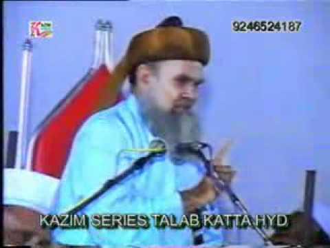 Shaykh ul Islam Syed Muhammad Madni Ashrafi Al Jilani,Topic-Muqam-e-Mustafa,Part 2