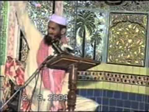 Waqia e Karbala Kay Baad (After Karbala Tragic Event)