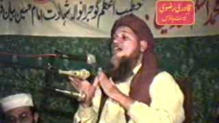 Waqia Karbala 2 of 2