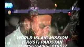 Shah Ahmed Noorani RA recites Holy Quran.