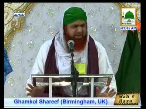 UK Ghamkol Shareef Birmingham – Bayan Nigrane Shura
