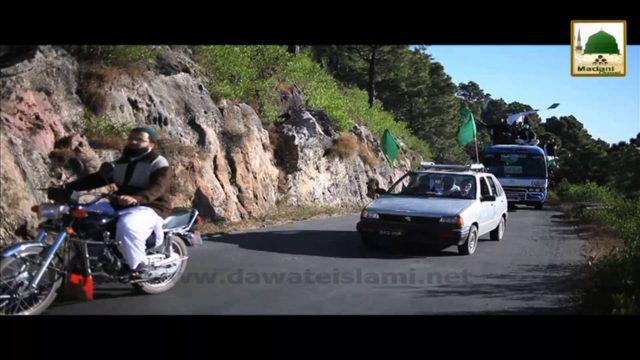 New Naat 2015 – Aaye Pyare Mustafa (Marhaba Ya Mustafa) – Haji Bilal Raza Attari