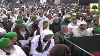 Shaane Ghouse Azam (R.A)-Rukn-e-Shura Haji Fuzail Raza Attari