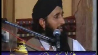 Ahle Bait by Mufti Hanif Qureshi