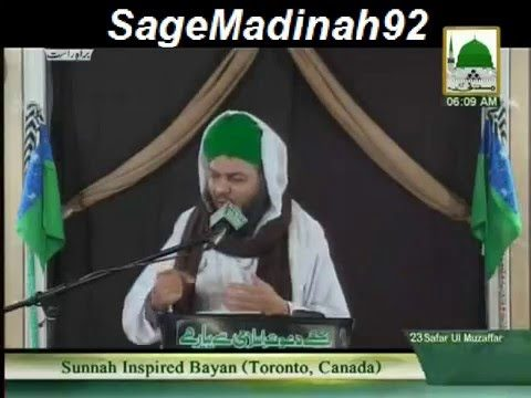 Alahazrat Ka Ishq e Rasool( Rukn-e-Shura Haji Bilal Raza Attari)Toronto, Canada (12/6/15)