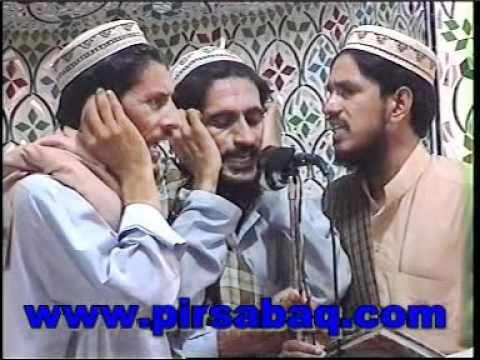 Naat e Sarkar صلی اللہ تعالی علیہ وسلم in Pashto