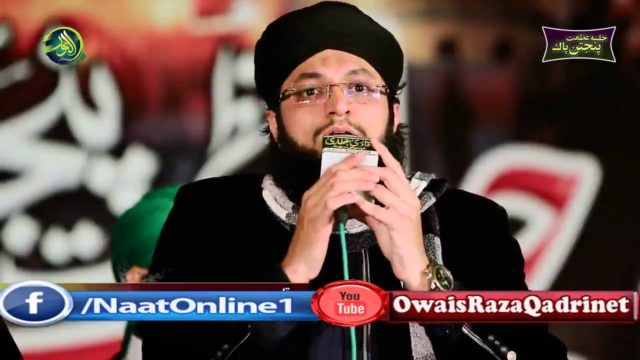 Hafiz Tahir Qadri New Latest 2016 Mehfil e Naat In Lahore 2016 Full [ HD]